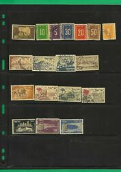 Israel Stamps 1949 - 1953 Different Variations Used