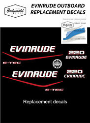 Evinrude E-tec 220hp Outboard Replacement Decals