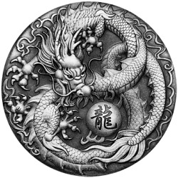 2017 2 Dragon 2oz Silver Antiqued Coin By Perth Mint Ngc Graded Pf70