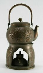Antique Chinese Copper Tea Kettle Pot With Stand And Sterno - 3 Piece Set