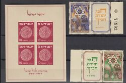 Israel Stamps, Moadim 1950, Tabul Exhibition 1949