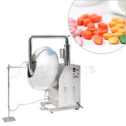 110/220V BYC-1000 High Capacity Tablet Coating Machine Coating Pan For Pharmacy