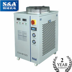 S&A 220V CW-6100BTH Industrial Water Chiller for One 300W-1000W Fiber Laser Cool