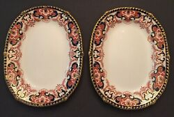 Royal Crown Derby Gadroon Shape Oval Dishes, 9.75 X 7.75, 5121, Set Of 2, 1902