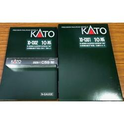 KATO 10-1301 and other 10-series Aki + C59 with all-car interior light