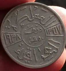 50 Fils Km104 1938 Royal Ah1357 Silver Dinars Middle East Coin From Kayihan 214