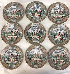 Set Of 9 Old Famille Rose China Roosters Cock Fight Blue Birds 7 1/4 Plates