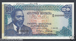 Kenya 20 Shillings 1-7-1976 P13cs Specimen Perforated About Uncirculated
