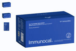 Immunocal 1 New Box Free Cup Fast Free Shipping Helps Maintain Immune System