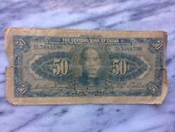 Yuan China Chinese Currency Banknote Note Money Bank Bill Cash Wwii Ww2
