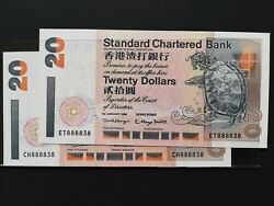 Chinese Paper Money -- Hong Kong Chartered 1997-1999 Both Luck No.888838 Unc Xf
