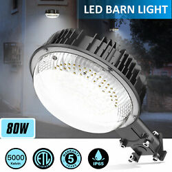 Outdoor Led Barn Light 80w Dusk-to-dawn Photocell Replace 400w Metal Halide Ip65