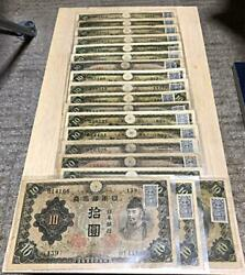 Used Japan Paper Money Old Banknote Currency Assorted 10 Yen 21 Set Antique Rare