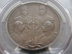 Brothers In Arms 1916 Silver Medal Pcgs Sp64 Prussia Turkey Austria Bulgaria Ww1