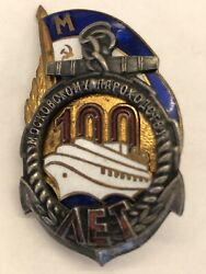 Soviet Badge Ussr Award Sign Of 100 Years Moscow River Fleet Steamship 1958