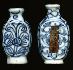 Two Vintage 19th Century Chinese Blue And White Porcelain Medicine Bottles