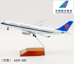 1200 32cm Jc Wings China Southern Airbus A330-200 Passenger Plane Diecast Model