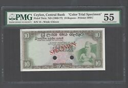 Ceylon 10 Rupees Nd1969-77 P74ct Color Trial About Uncirculated