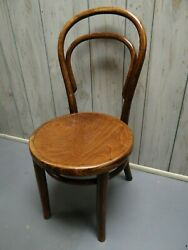 Thonet Bentwood Chair Child Small Size Antique Chair Mint Cond 1900s