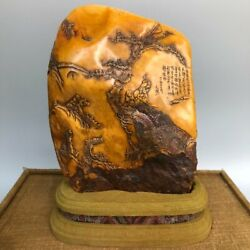 Chinese Natural Handcarved Old Shoushan Ston Pine Good Friend Party Statue Seal