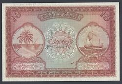 Maldives 10 Rupees Nd 1947 P5as Specimen Uncirculated
