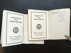 Masonic Member And Knight Ritual Books 1967 1969 Grand Lodge Of State Of Israel