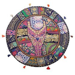 Yoga Vintage Round Patchwork Floor Pillow Cover Indian Embroidered Cotton 32x32