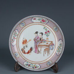 Fine Chinese Porcelain Yongzheng Red Glaze Famille Rose Woman Child Plates 8.3