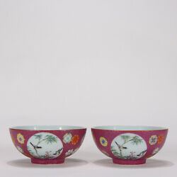 Old Chinese Antique Porcelain Qianlong Marked Pair Red Flower Bamboo Bowl 4.7