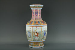 Chinese Old Porcelain Qianlong Marked Colour Enamels Eight Immortals Vase 17.3