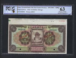 China Provincial Bank Three Eastern Provinces 10 Dollars 1924 Ps2953s Specimen