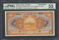 China 5 Yuan 1918 P52s1 Specimen About Uncirculated