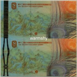 China 2017 2nd Security Design Intaglio Printing Note Exhibition Unc 2 Pcs
