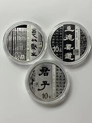 China 2019 The Art Of Chinese Calligraphy Official Script Silver Coin S10y 3x30g