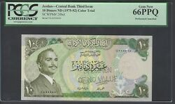 Jordan 10 Dinars Nd1975-92 P20cts Color Trial Perforated Uncirculated