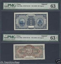 China 20 Coppers Nd 1920 P606s Obverse And Reverse Proof Uncirculated