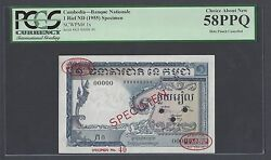 Cambodia 1 Riels Nd 1955 Signature 1 Specimen Pick 1s About Uncirculated