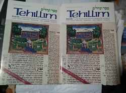 Tehillim Psalms 1-72 , 73-150 By A. C. Feuer 1985, Hardcovers 2 Books