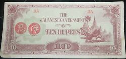 1 X 10 Rupee Japan Invasion Of Burma Banknote. Unique Rubber Stamps. Ww2. 1942.