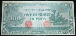 1 X 100 Rupee Japan Invasion Of Burma Banknote. Unique Rubber Stamps. Ww2. 1942