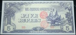 1 X 5 Rupee Japan Invasion Of Burma Banknote. Unique Rubber Stamps. Ww2. 1942