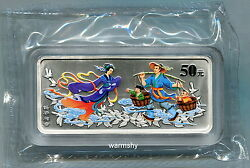 China 2003 Chinese Mythical Folktale Coloured Silver Coin 5 Oz 50 Yuan Genuine