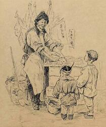 Esther Hunt Ca Children In Butcher Shop, China Town -orig Pen And Ink Circa 1920