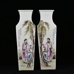 Republic China Liuxiren Marked Famille Rose Porcelain Painted Poet Poetry Vase