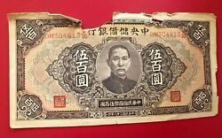 1943 500 Yuan China Chinese Currency Banknote Note Year 32 Same As Picture