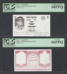 Nepal 2 Proofs 5 Rupees Nd1985 P30p Uncirculated