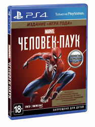 Spider-man Game Of The Year Edition Ps4 Englishrussianarabicpolswefin