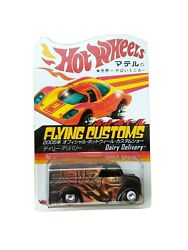Hot Wheels Dairy Delivery Japan Custom Car Show Without Serial Number