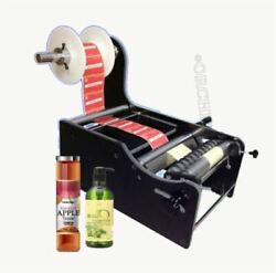 Tb-26 Manual Round Bottle Labeler Labeling Machine Label Width10-210mm New Y Qf
