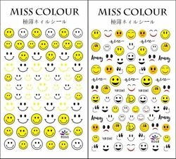 Smiley Face Emoji Emoticons Smile Amazing Extra Thin 3D Nail Stickers $3.76